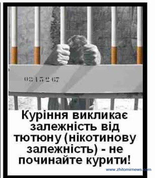 Картинки на цигарки фото