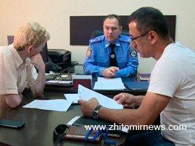 Резонансну справу щодо подій на Житомирщині - передано  до Генеральної прокуратури